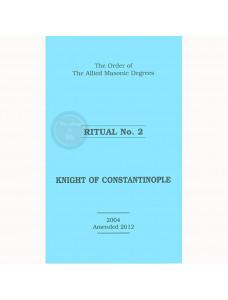 Allied Masonic Degrees Ritual No 2