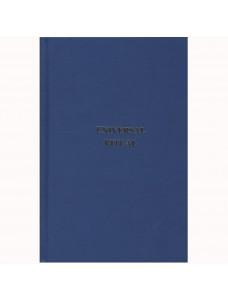 Universal Working (Ritual) Large Print