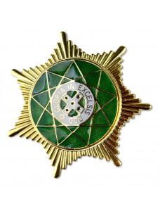 Ros Star Jewel Metal Gilt & Enamel