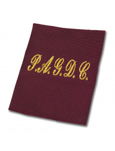 OSM Patch (loose) - New Rank For Grand Sash